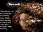 Dieezah's Translation